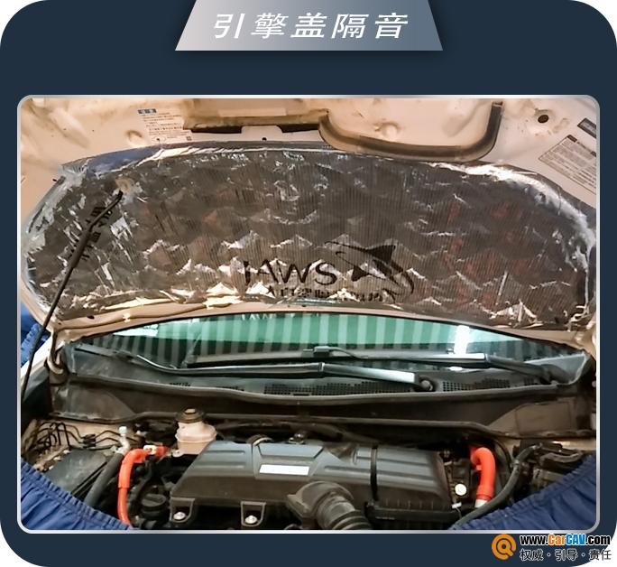 枣庄江波本田奥德赛汽车隔音改装大白鲨 安静驾驶