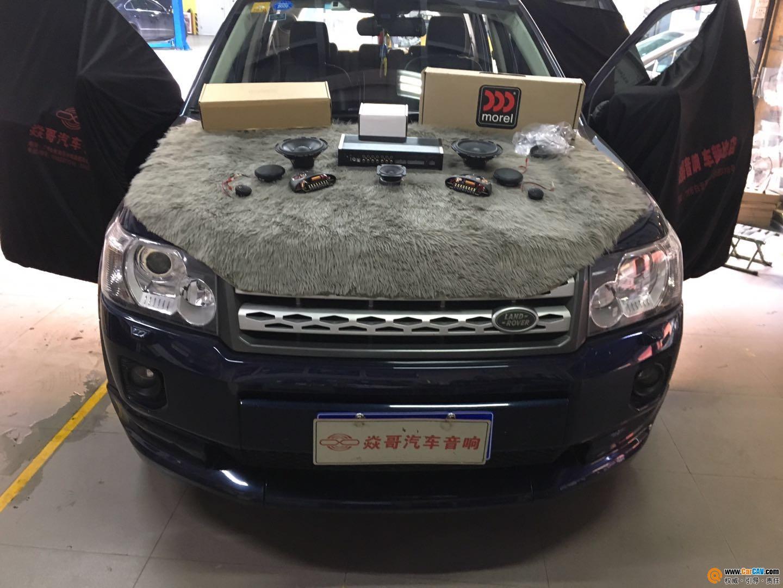 廣州焱哥路虎神行者汽車音響改裝摩雷 美妙動聽