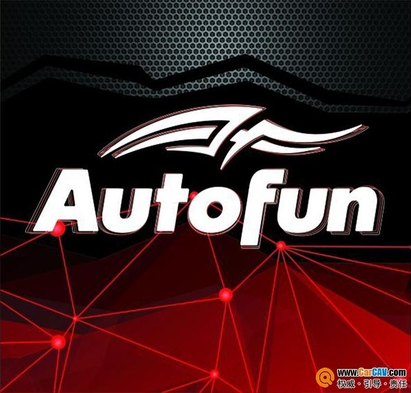 携手俄罗斯隔音品牌Auto Fun 至上音乐2020的开春