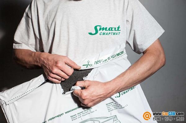气势难挡!俄罗斯StP旗下SmartMAT隔音品牌将强势