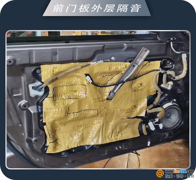 淄博迅驰英菲尼迪FX45汽车隔音改装大白鲨 阻止烦人噪音