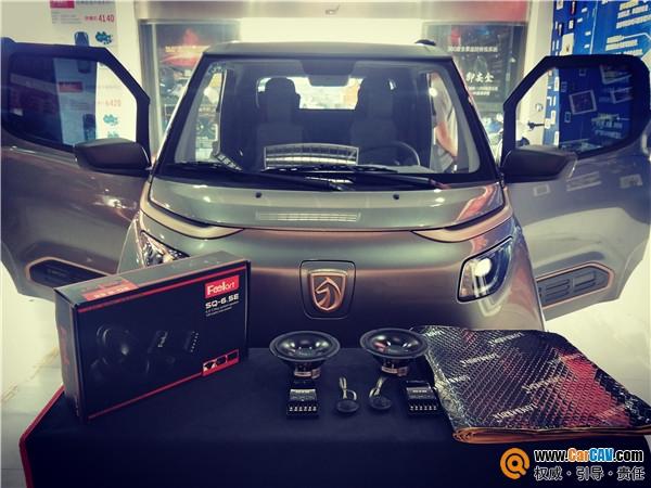 青岛丰慧宝骏E200汽车音响改装芬朗 小改装为你带来大效果