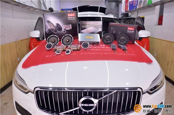 青島豐慧沃爾沃XC60汽車音響改裝芬朗 還原高保真聲音