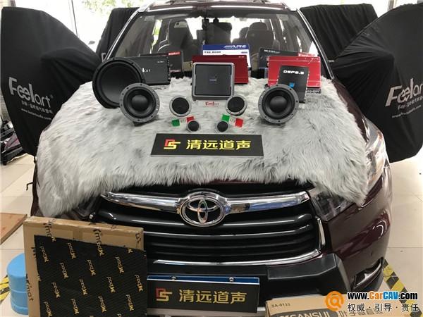 清远道声丰田汉兰达汽车音响改装丹拿 极致把控声