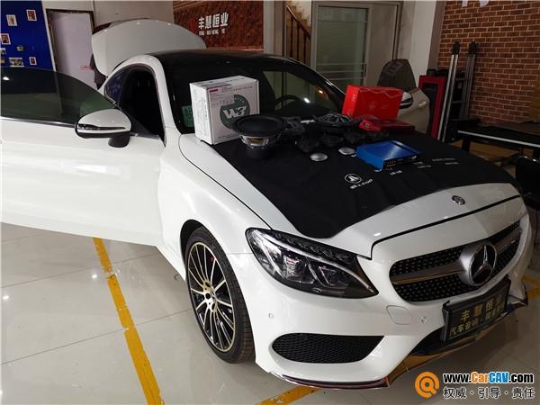 青岛丰慧奔驰C200汽车音响改装丹拿 打造专属好声音