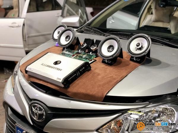 与众不同 云浮云星丰田威驰汽车音响改装洛克力量