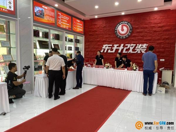 扎根中原,服务改装 东升集团隆重举办25周年庆典暨欢乐谷新店乔