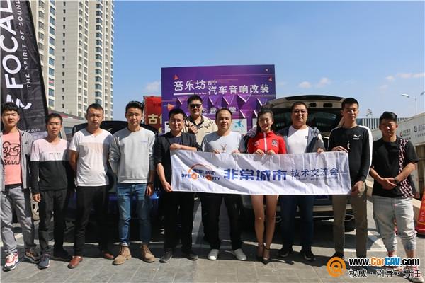 西宁音乐坊车队征战2020CAVshow西宁站,豪取佳绩