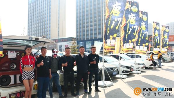 西宁唐门战队勇往直前 无所畏惧挑战2020 CAVshow