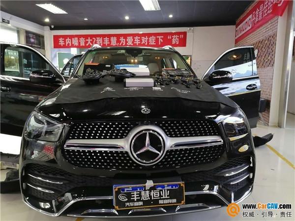 青岛丰慧奔驰GLE300汽车音响改装MBQ 无损升级新姿态