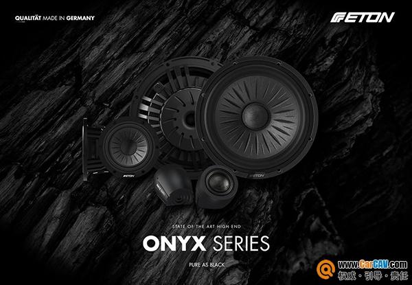 伊顿ONYX三分频搭配ARC,让丰田凯美瑞的发烧味异