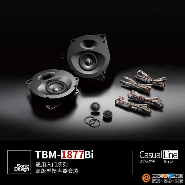 操控性和音响体验都要,马自达CX-5音响升级声丽创音