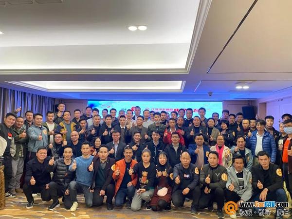 启发思维,传递新知 2020流量为王CarCAV培训会惠州站收官