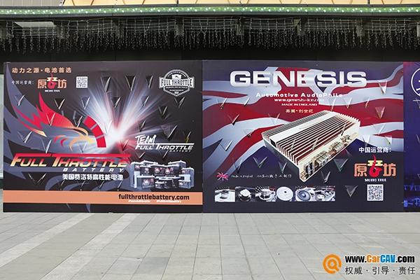 英国创世纪&美国费洛特AGM高性能电池,齐亮相CAVshow现场