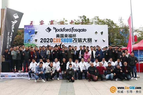 150+车次激斗白云万达,美国来福杯2020CAVSHOW改装大赛广州站圆