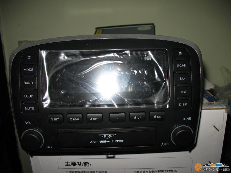 奇瑞风云2单碟USB主机,新车拆机,面板有刮伤,725光头价格:50高清图片
