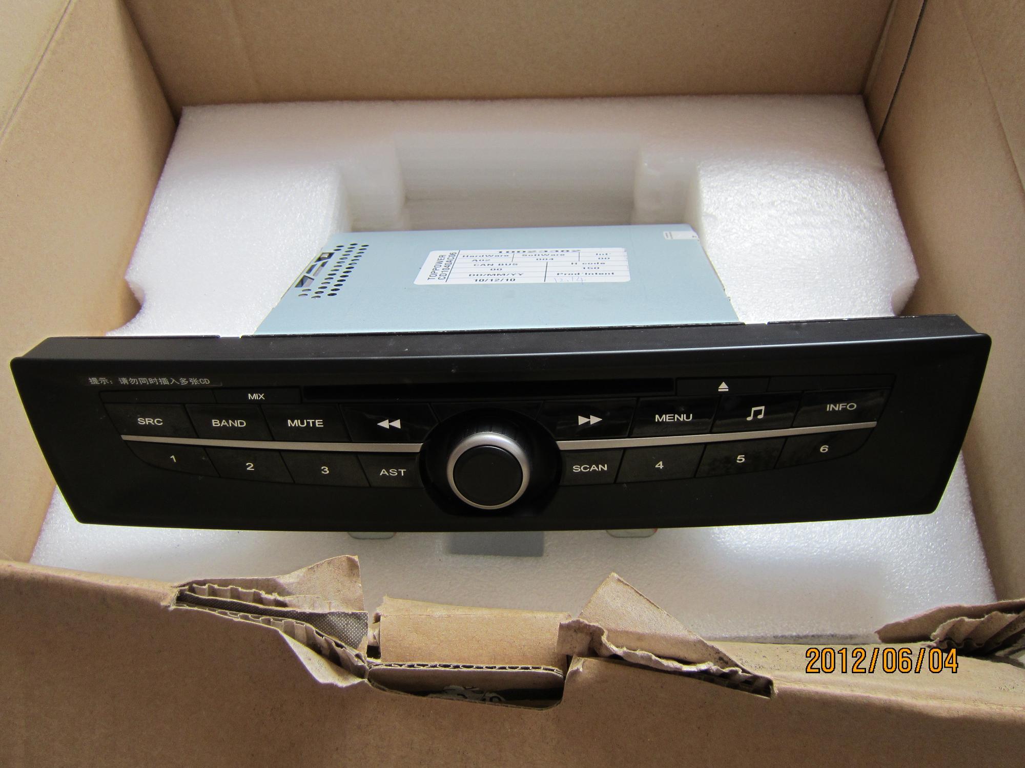 血拼低价 25元出售 mg6 cd机高清图片