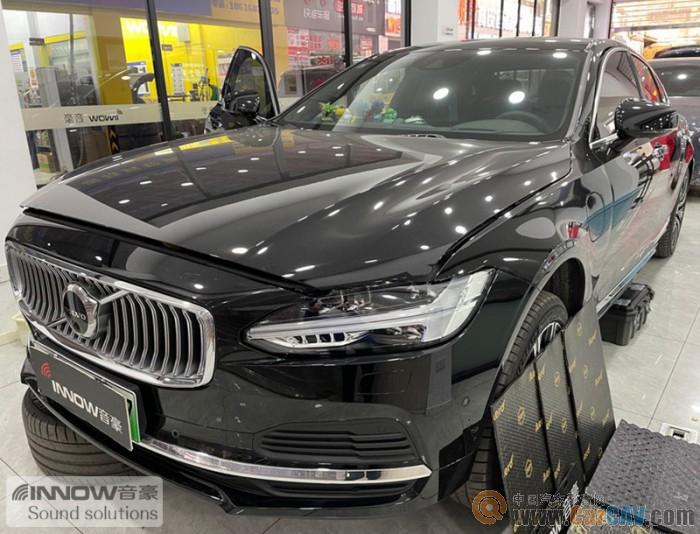 舒适宁静 上海音豪沃尔沃S90汽车隔音改装STP