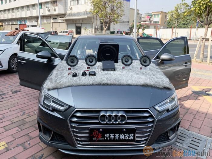 享受声音的美 中山粤声奥迪A4汽车音响改装摩雷