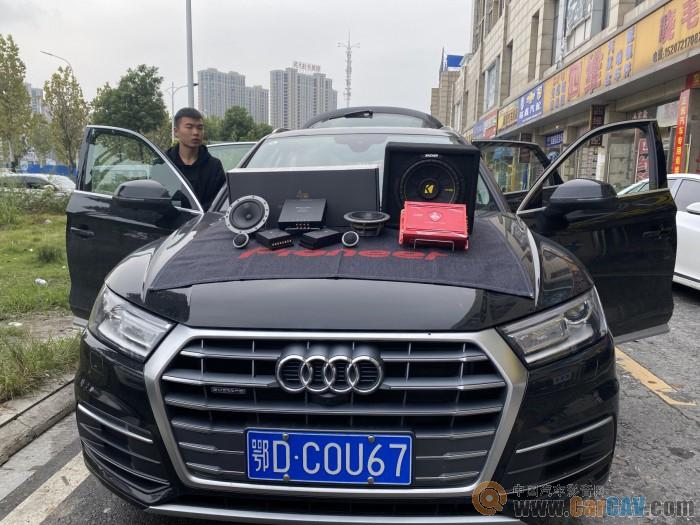 荆州天宇奥迪Q5汽车音响改装丹拿 靓丽毫不逊色