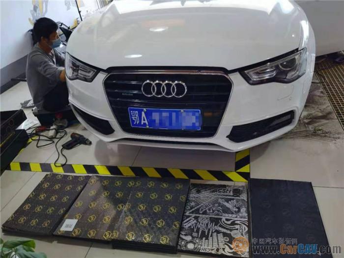 武汉歌德奥迪A5汽车隔音改装STP 静谧性的飞跃提升