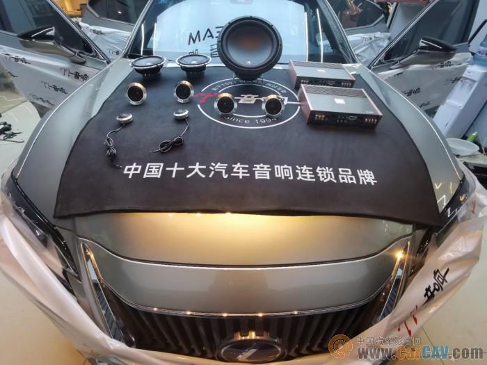 济南77雷克萨斯ES300H汽车音响改装卓梦 音乐完美表现
