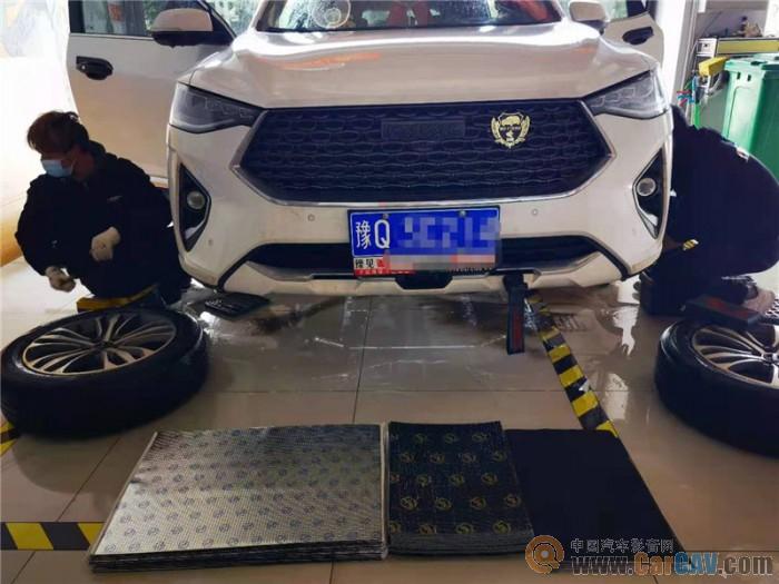 打造属于你的安静舒适车厢!武汉歌德哈弗F7汽车隔音改装STP