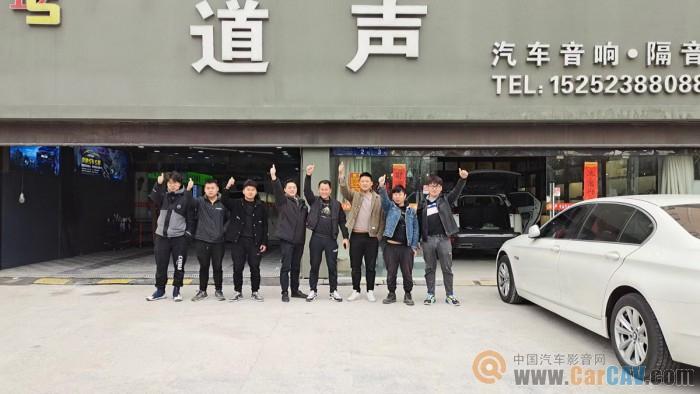 早春行动 朋辉光纤主机5.1系统江苏、安徽音改门店