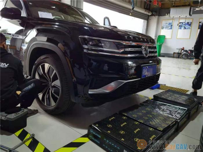 高舒適度的追求!武漢歌德大眾途昂X汽車隔音改裝STP