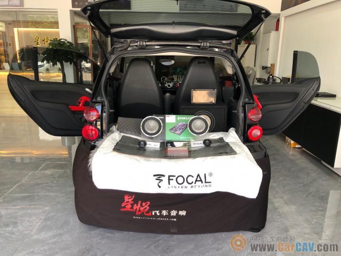 汕头星悦奔驰Smart巴博斯汽车音响改装劲浪 极致完美车音