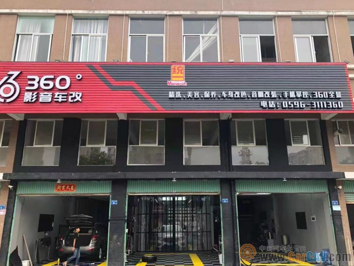 漳州漳浦县360°影音车改