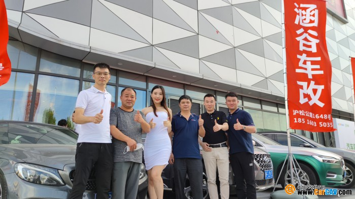 秀实力,展魅力,上海涵谷车改来福杯CAVshow改装
