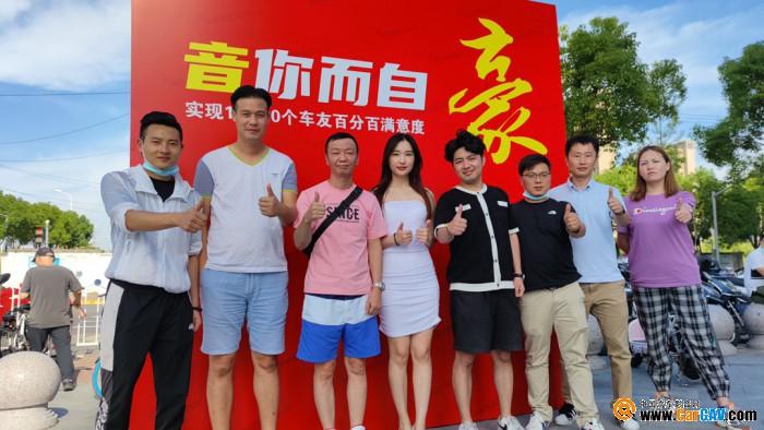 赛场上闪亮的焦点!上海音豪团队挑战来福杯CAVsho