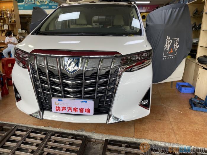 东莞韵声丰田埃尔法汽车隔音改装大能 专治噪音问题