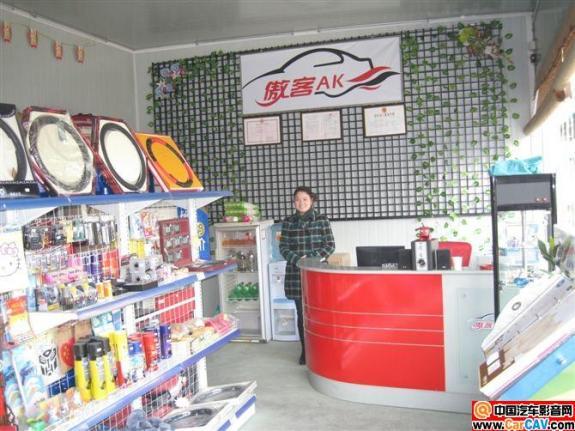 附实景图上海大型美容店招聘接待高清图片