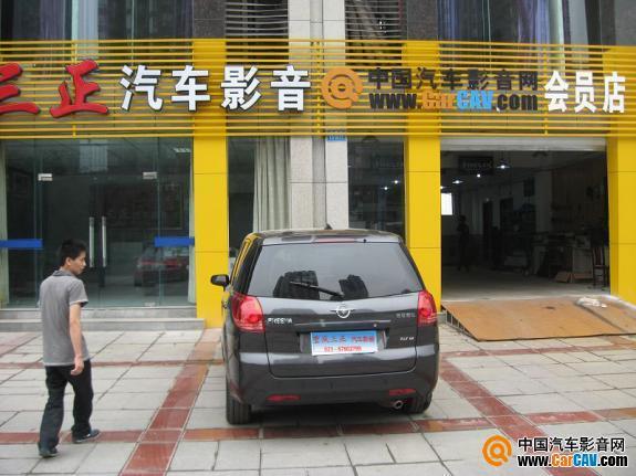 重庆三正汽车音响 最新款普力马改装移动影院高清图片