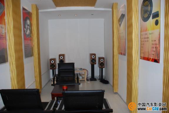 专业的试音室