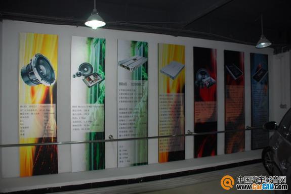 改装车间墙上产品的宣传广告