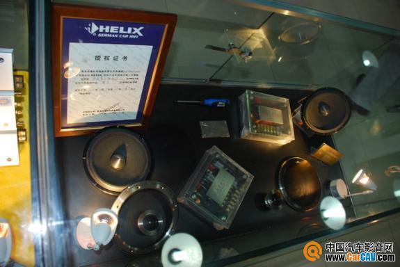 德国喜力士喇叭展示专柜