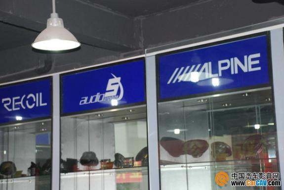 日本阿尔派等品牌的展示专柜