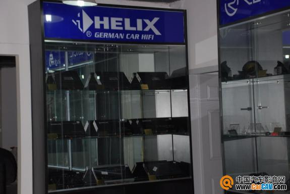 德国喜力士产品展示专柜