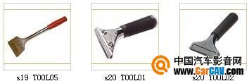 德国FOLIA TEC(富丽)品牌膜工具剪影~~~~ 强悍!(多图) - 太能团队 - 《汽车美容店金牌店长》