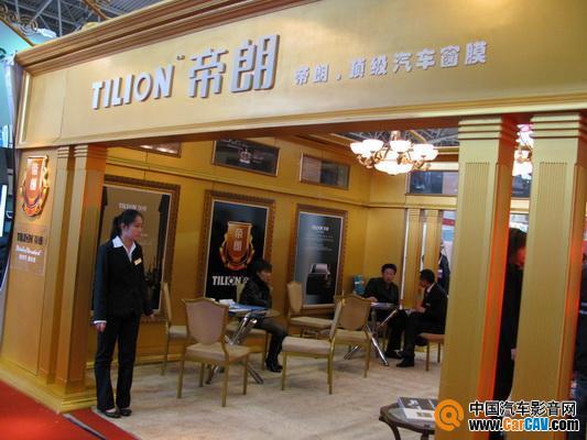 第十届中国汽车用品展暨改装汽车展览会(北京) - 太能团队 - 太能团队