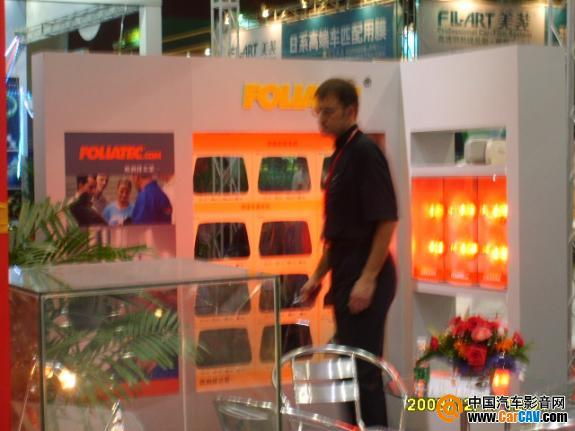 德国高端品牌膜首次亮相 广州电视台第一时间关注 - 太能团队 - 太能团队