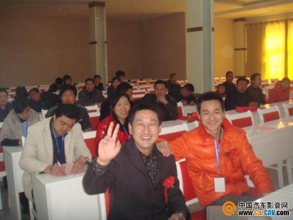 2010年滕州春季行业研讨会 (太能团队讲座) - 太能团队 - 《汽车美容店金牌店长》