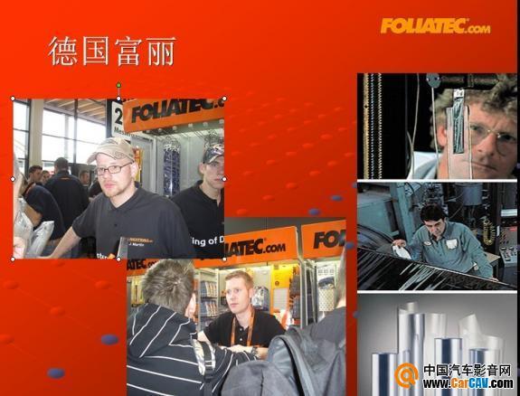 速度!速度!1分48秒德国FOLIATEC富丽培训师彭雄刷新烤膜记录 - 太能团队 - 《汽车美容店金牌店长》