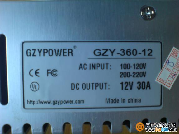 九江出全新的220V转12V直流30A的开关电源两个起130元,单卖150图片