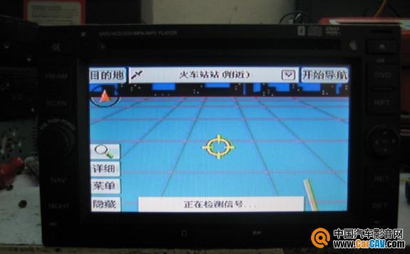 卡仕达领域dvd导航一体机高清图片
