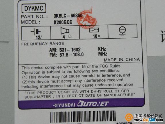 重庆出起亚嘉华原车cd高清图片