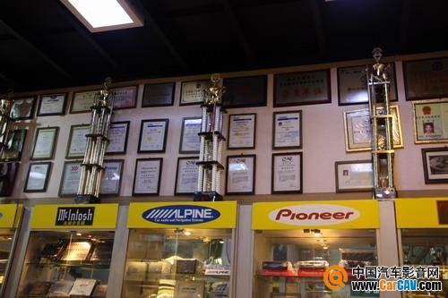 从佛山亨城看汽车音响改装店的装修策略